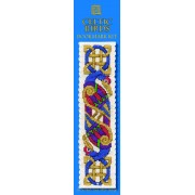 BKCB Celtic Birds Bookmark