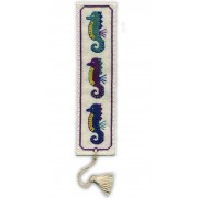BKSE Seahorses Bookmark