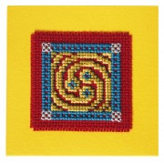 KCCS Celtic Spiral Keepsake